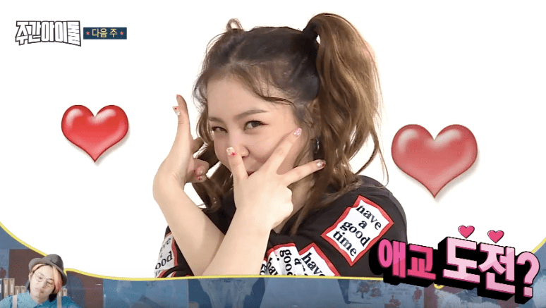 "Watch: Lee Hi Lets Loose In Preview For First-Ever ""Weekly Idol"" Appearance"