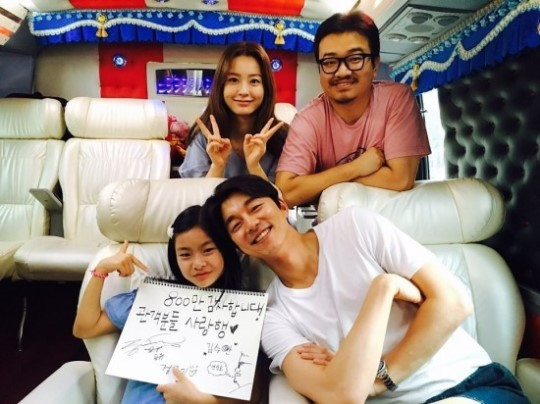 """""""Train To Busan"""" Cast Thank Viewers For Box Office Success"""