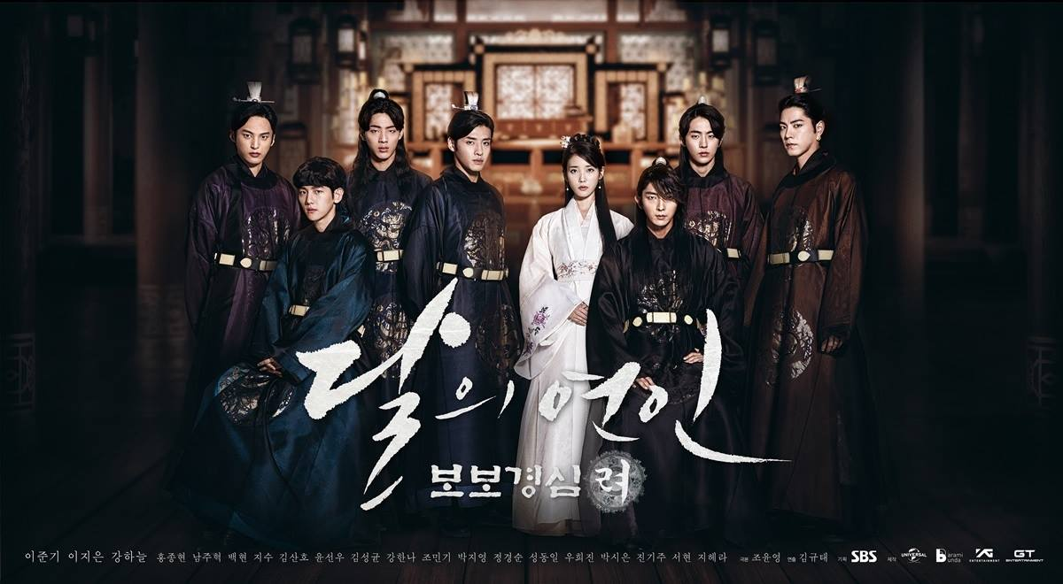 Scarlet Heart Ryeo Poster