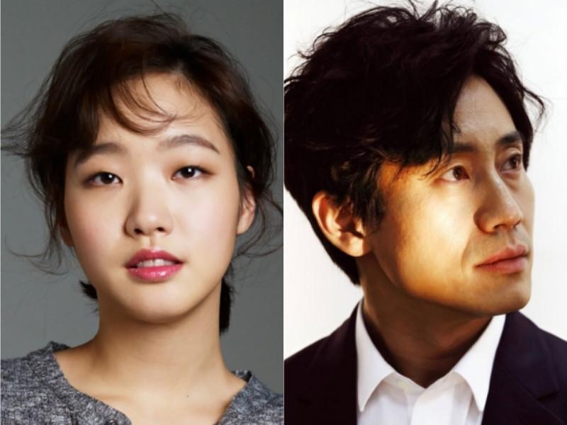 Kim-Go-Eun-Shin-Ha-Kyun 7 Selebriti Korea Ini Membuktikan Bahwa Perbedaan Usia Yang Jauh, Tak Menjadi Penghalang Dalam Menjalin Hubungan