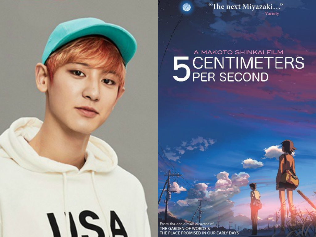 Listen: EXO's Chanyeol Shares Sweet Rendition Of Popular Japanese Film OST