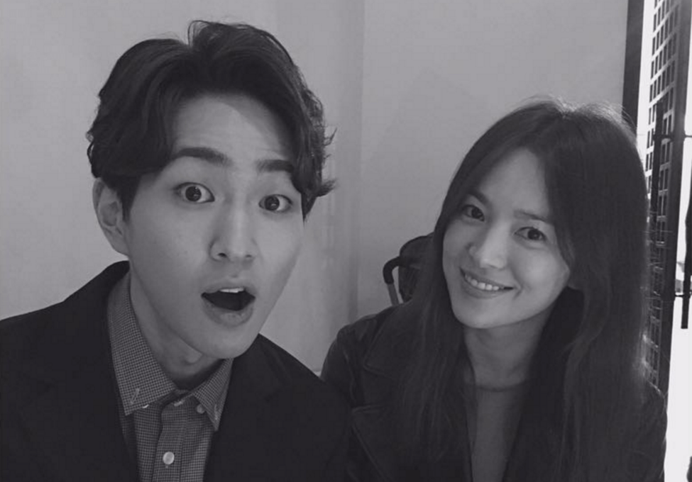 Onew Song Hye Kyo