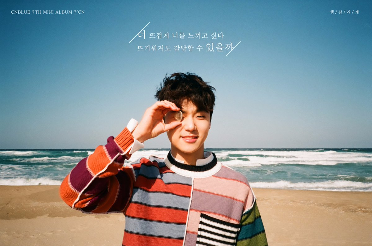 Update CNBLUE Unveils Lyric Teaser Posters For Lee Jong
