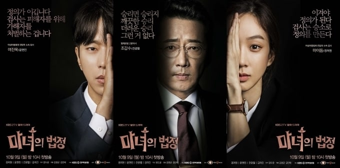 Image result for witch's court korean drama