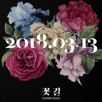 BIGBANG - 'Flower Road' Lirik Terjemahan