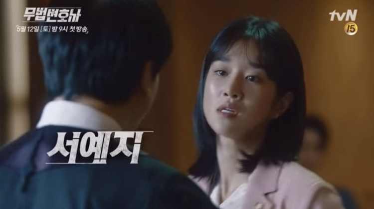 ซอเยจี รับบท ฮันแจอี
