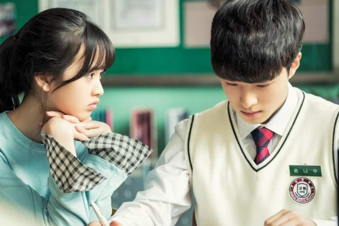 "- Ryu Han Bi Nam Da Reum1 - 3 Reasons To Watch The New Drama ""Come And Hug Me""  - Ryu Han Bi Nam Da Reum1 - 3 Reasons To Watch The New Drama ""Come And Hug Me"""
