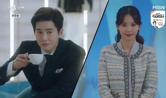 "- 9B198957 B7BB 4AB9 A98F 19F4CC98948B - 4 Things We Loved And 4 Things We Hated About The Premiere Of ""Rich Man, Poor Woman""  - 9B198957 B7BB 4AB9 A98F 19F4CC98948B - 4 Things We Loved And 4 Things We Hated About The Premiere Of ""Rich Man, Poor Woman"""