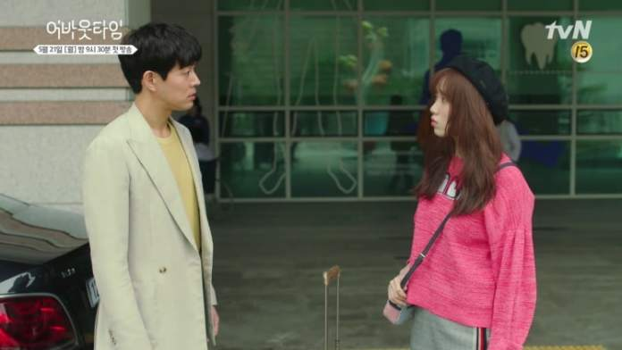 """- Lee Sang Yoon Lee Sung Kyung2 - Watch: Lee Sang Yoon And Lee Sung Kyung Are Destined For Each Other In """"About Time"""" Highlight Reel  - Lee Sang Yoon Lee Sung Kyung2 - Watch: Lee Sang Yoon And Lee Sung Kyung Are Destined For Each Other In """"About Time"""" Highlight Reel"""