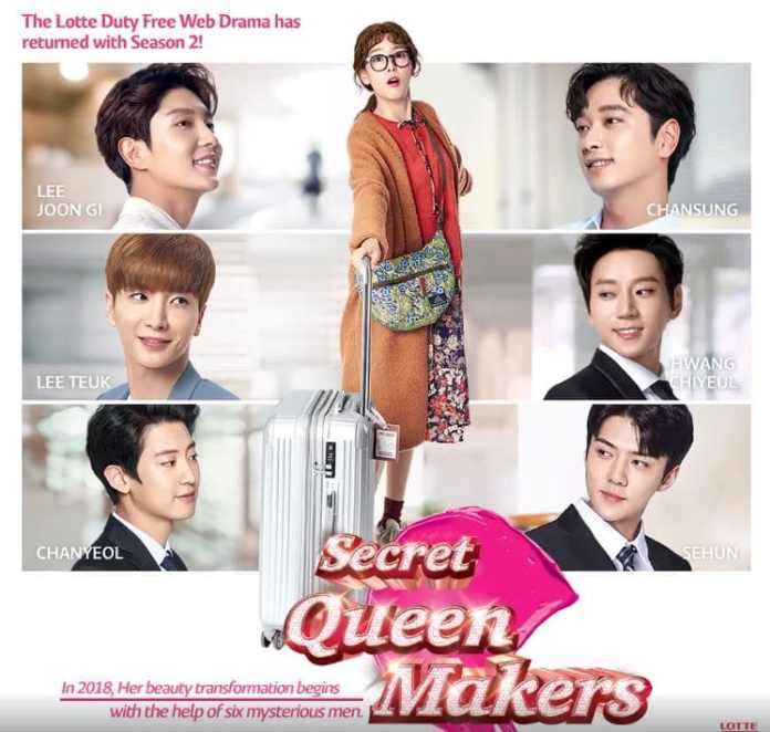 """- Secret Queen Makers - Lotte Duty Free's Drama """"Secret Queen Makers"""" Reveals Star-Studded Cast  - Secret Queen Makers - Lotte Duty Free's Drama """"Secret Queen Makers"""" Reveals Star-Studded Cast"""