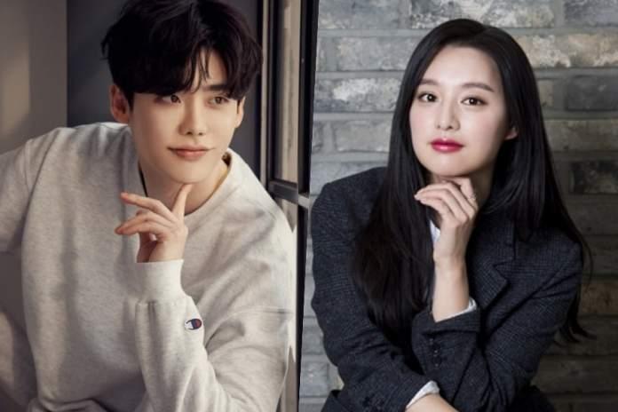 - Lee Jong Suk Kim Ji Won - New Drama Lee Jong Suk And Kim Ji Won Were In Talks To Lead Announces Cancellation  - Lee Jong Suk Kim Ji Won - New Drama Lee Jong Suk And Kim Ji Won Were In Talks To Lead Announces Cancellation