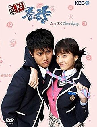 - sassy girl chun hyang - 8 Contract Marriage K-Dramas That Will Move Your Heart  - sassy girl chun hyang - 8 Contract Marriage K-Dramas That Will Move Your Heart