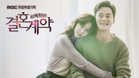 - Marriage contract 540x304 - 8 Contract Marriage K-Dramas That Will Move Your Heart  - Marriage contract 540x304 - 8 Contract Marriage K-Dramas That Will Move Your Heart