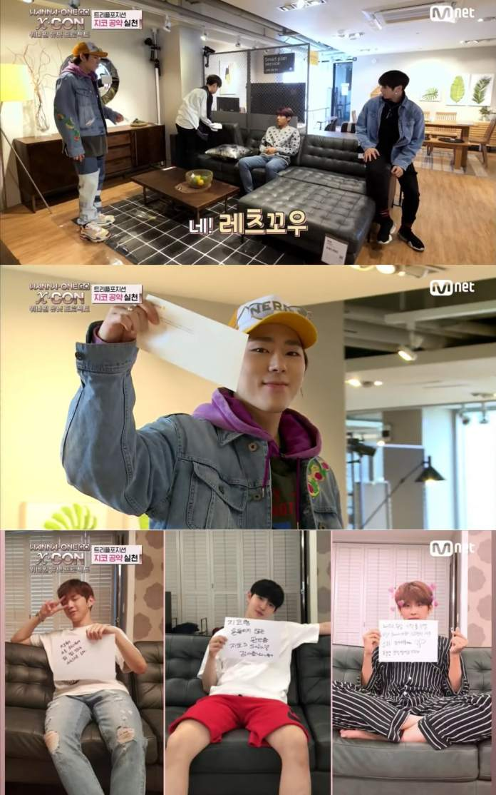 - Wanna One Zico1 - Watch: Block B's Zico Treats Wanna One Lavishly To A New Sofa  - Wanna One Zico1 - Watch: Block B's Zico Treats Wanna One Lavishly To A New Sofa