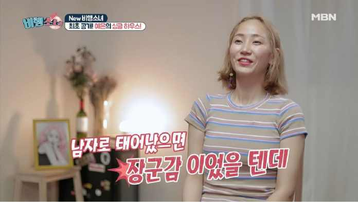 - HATFELT 5 - Watch: HA:TFELT (Yeeun) Unveils Her Home And Daily Life For The First Time On Broadcast  - HATFELT 5 - Watch: HA:TFELT (Yeeun) Unveils Her Home And Daily Life For The First Time On Broadcast