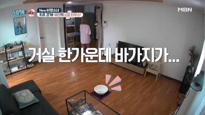 - HATFELT 4 - Watch: HA:TFELT (Yeeun) Unveils Her Home And Daily Life For The First Time On Broadcast  - HATFELT 4 - Watch: HA:TFELT (Yeeun) Unveils Her Home And Daily Life For The First Time On Broadcast