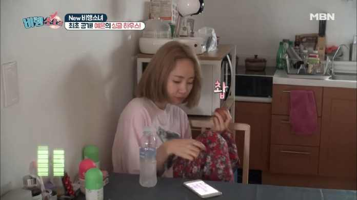 - HATFELT 3 - Watch: HA:TFELT (Yeeun) Unveils Her Home And Daily Life For The First Time On Broadcast  - HATFELT 3 - Watch: HA:TFELT (Yeeun) Unveils Her Home And Daily Life For The First Time On Broadcast