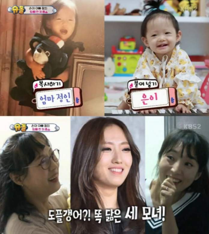 """- jung in the return of superman - Jo Jung Chi And Jung In Reveal How Much Their Daughter Resembles Them On """"The Return Of Superman""""  - jung in the return of superman - Jo Jung Chi And Jung In Reveal How Much Their Daughter Resembles Them On """"The Return Of Superman"""""""