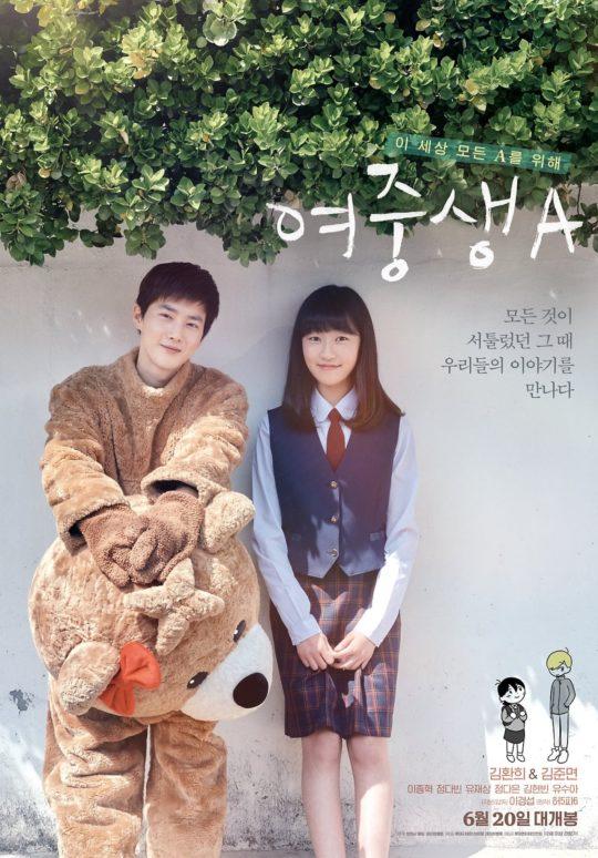 Hwan hee dating