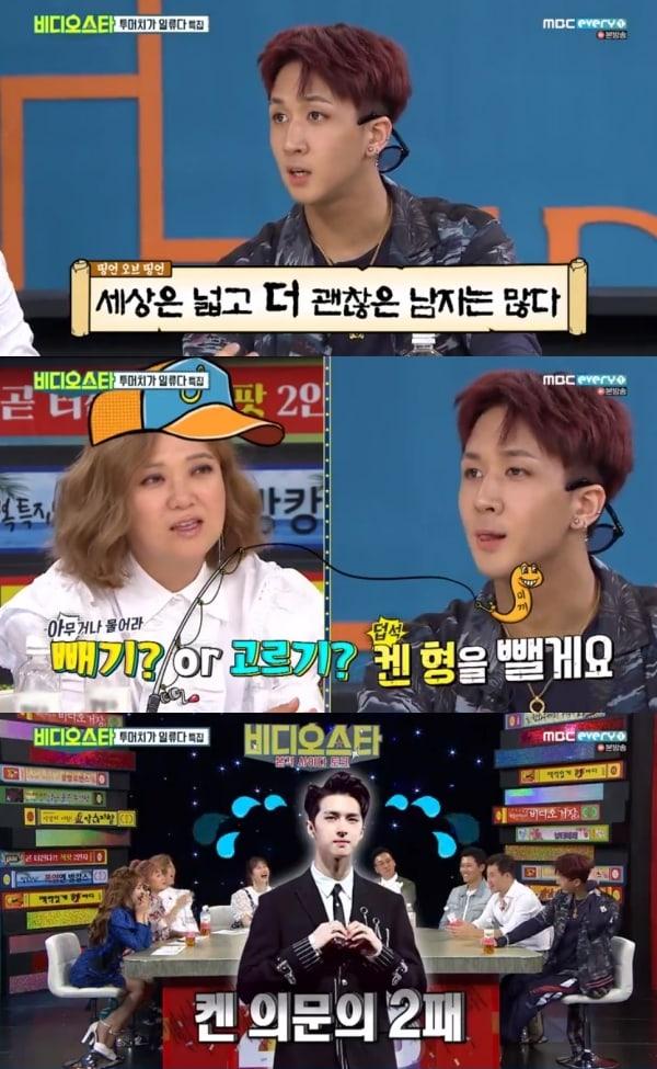 - VIXX Ravi1 - Ravi Reveals Which VIXX Member He Wouldn't Want His Sister To Date  - VIXX Ravi1 - Ravi Reveals Which VIXX Member He Wouldn't Want His Sister To Date