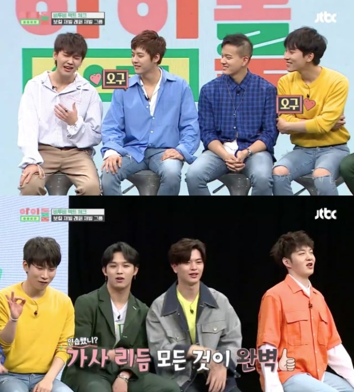 Watch: BTOB Proves They're A Group Made Up Of 7 Vocalists