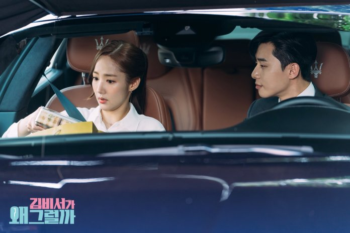"- Park Min Young Park Seo Joon 11 - Park Seo Joon Has Heart Eyes For Park Min Young In ""What's Wrong With Secretary Kim""  - Park Min Young Park Seo Joon 11 - Park Seo Joon Has Heart Eyes For Park Min Young In ""What's Wrong With Secretary Kim"""