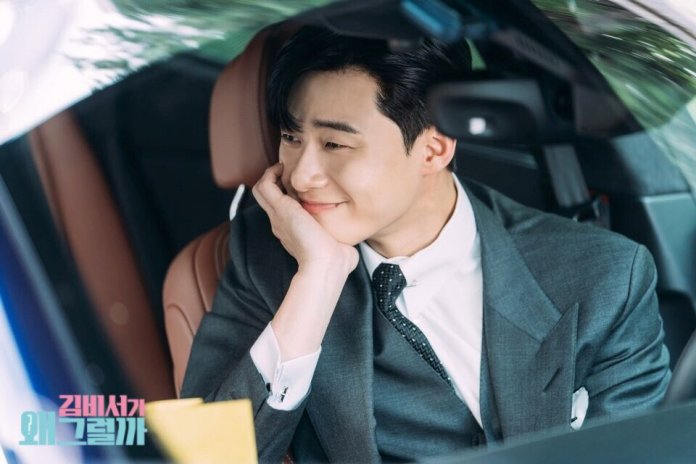 "- Park Seo Joon12 - Park Seo Joon Has Heart Eyes For Park Min Young In ""What's Wrong With Secretary Kim""  - Park Seo Joon12 - Park Seo Joon Has Heart Eyes For Park Min Young In ""What's Wrong With Secretary Kim"""