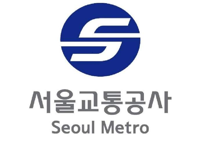 - Seoul Metro - Seoul Metro Officials Clarify That Celebrity Birthday Ads Will Continue To Be Allowed  - Seoul Metro - Seoul Metro Officials Clarify That Celebrity Birthday Ads Will Continue To Be Allowed