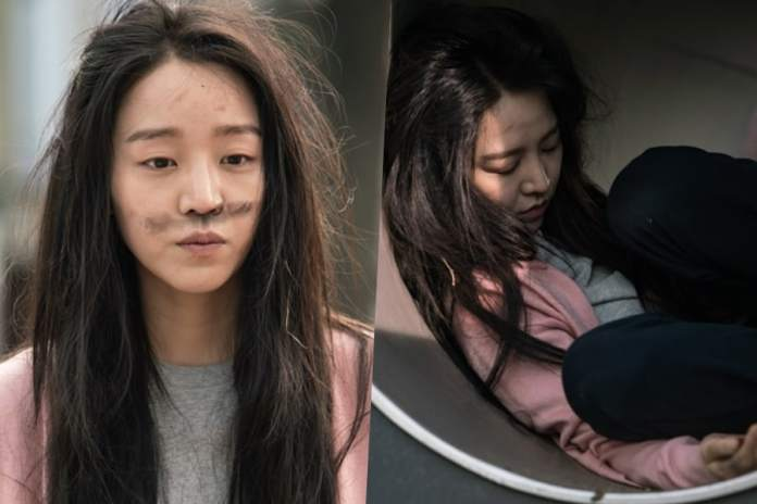 Shin Hye Sun Finds Herself Homeless And Living On The Streets In