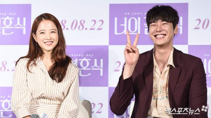"- Park Bo Young Kim Young Kwang XPN 5 - Park Bo Young And Kim Young Kwang Talk About Acting Together In Upcoming Film ""On Your Wedding Day""  - Park Bo Young Kim Young Kwang XPN 5 - Park Bo Young And Kim Young Kwang Talk About Acting Together In Upcoming Film ""On Your Wedding Day"""