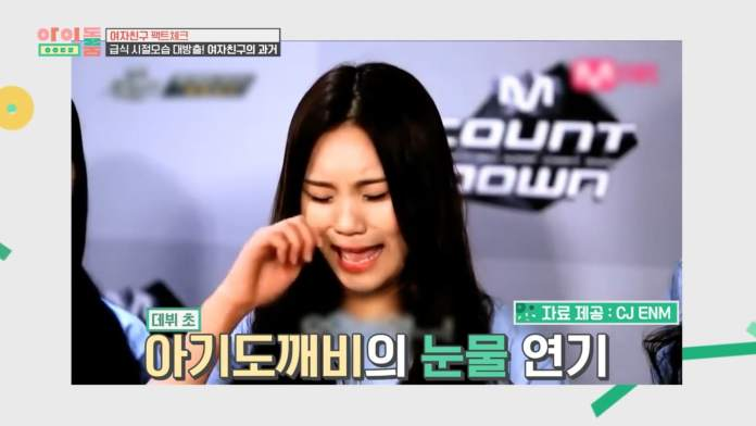"- umji idol room - GFRIEND Freaks Out Over Embarrassing Clips Of Their Past On ""Idol Room""  - umji idol room - GFRIEND Freaks Out Over Embarrassing Clips Of Their Past On ""Idol Room"""