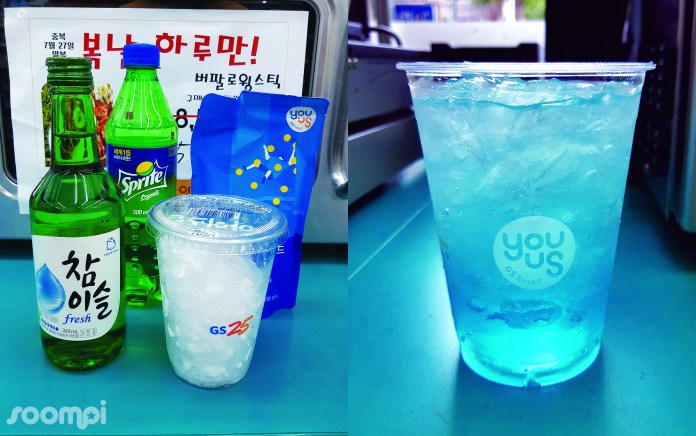 - Blue Lemonade Mojito - 6 Delicious Convenience Store Recipes You Have To Try When Visiting Korea  - Blue Lemonade Mojito - 6 Delicious Convenience Store Recipes You Have To Try When Visiting Korea
