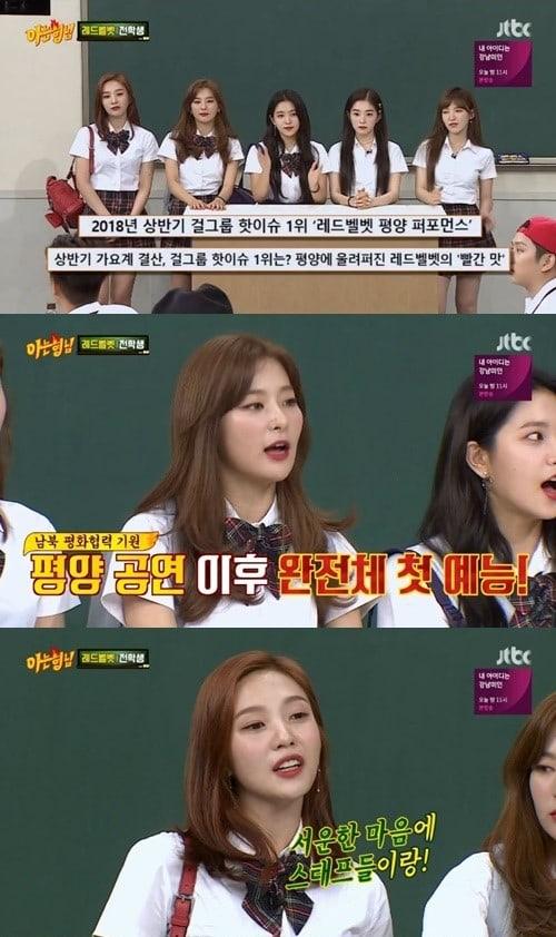 - Red Velvet1 - Red Velvet Shares Memorable Moments From Their North Korea Performance  - Red Velvet1 - Red Velvet Shares Memorable Moments From Their North Korea Performance