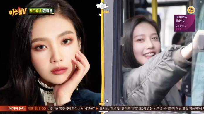 """- Joy 2 - Red Velvet's Joy Talks About Juggling """"Bad Boy"""" Concept At Same Time As Her Drama """"Tempted""""  - Joy 2 - Red Velvet's Joy Talks About Juggling """"Bad Boy"""" Concept At Same Time As Her Drama """"Tempted"""""""
