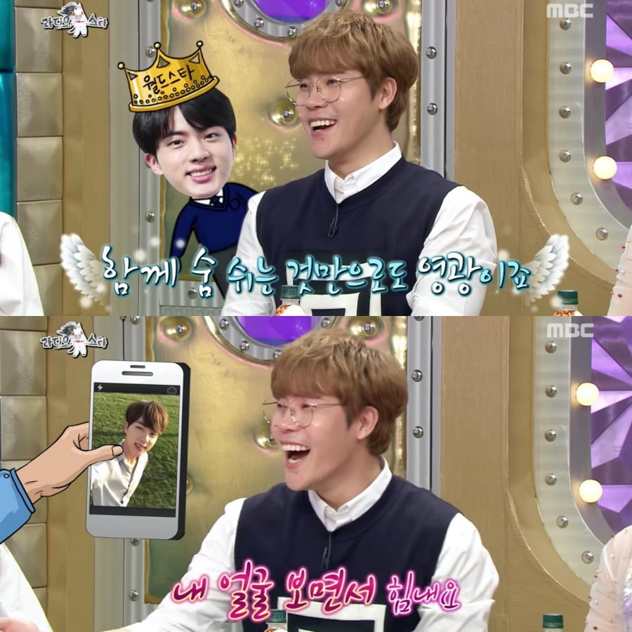 Lee Hyun explica cómo sus relaciones con Jin, Jimin y RM de BTS son diferentes 5