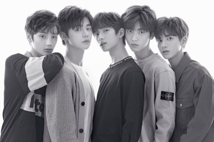 Image result for txt photoshoot group