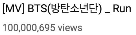 """""""Run"""" se convierte en el 17º MV de BTS en alcanzar los 100 millones de reproducciones 1"""