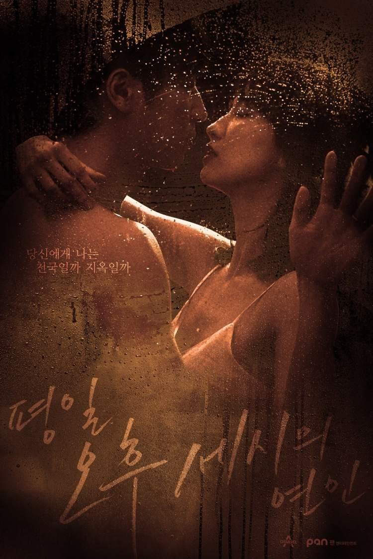 ผลการค้นหารูปภาพสำหรับ love affairs in the afternoon soompi poster