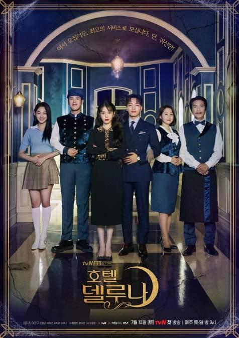 Image result for Hotel del luna poster