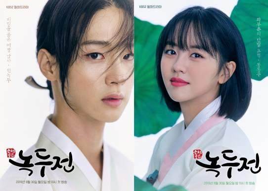 Image result for jang dong yoon kim so hyun