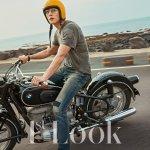 Ji Chang Wook Shares What Drew Him Into Riding Motorcycles And Choosing His Upcoming Drama Soompi