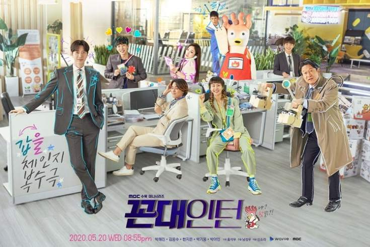 nuevo drama de park hae jin