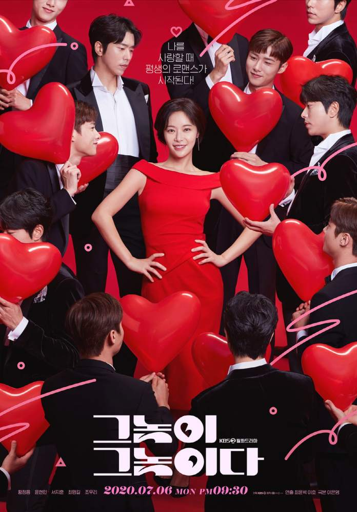 """""""To All The Guys Who Loved Me"""" has revealed its main poster! - Romantic poster"""