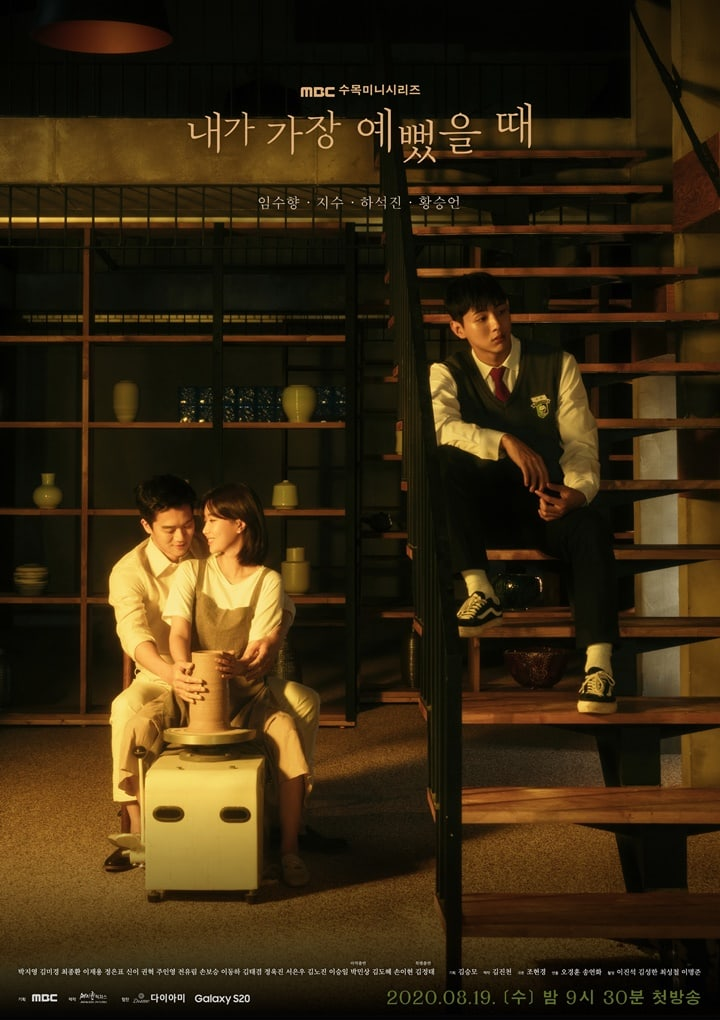 "When I Was Prettiest Rilis Poster Pertamanya, Cinta Segitiga Tragis Antara ""Ji Soo, Im Soo dan Ha Seok Jin"""
