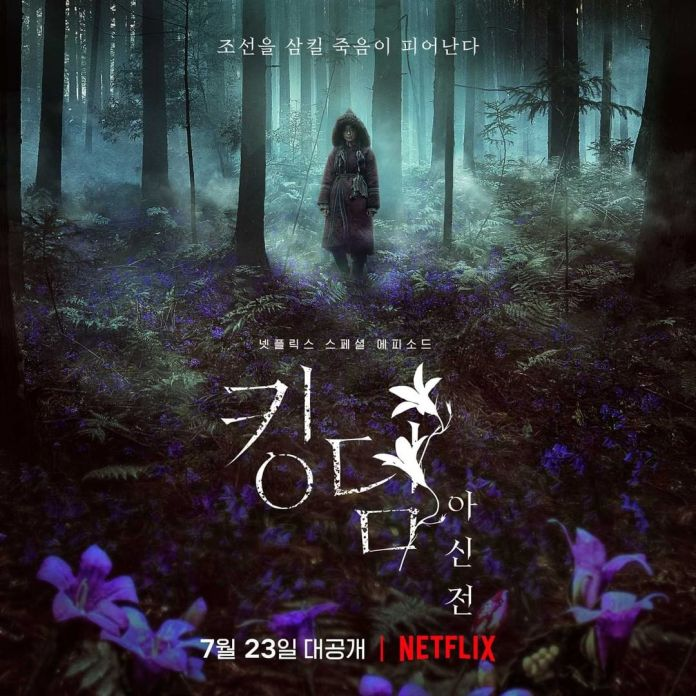 """Kingdom: Ashin Of The North"""" Starring Jun Ji Hyun Shares Glimpse Of A Mysterious Adventure In Teaser Posters   Soompi"""