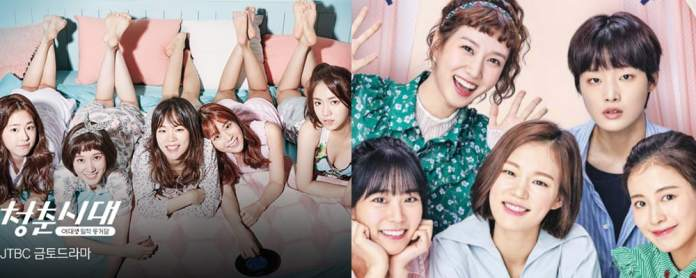 Age of youth 1 and 2 asiafirstnews