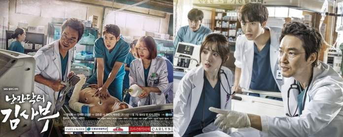 Dr. Romantic 1 and 2 asiafirstnews