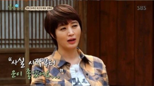 Kim Hye Soo embarrassée par une vidéo de ses débuts à 16 ans