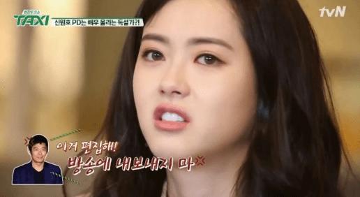 """Go Ara et Park Bo Gum évoquent leurs castings pour les dramas """"Reply"""""""