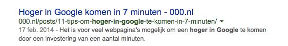hoger_in_google